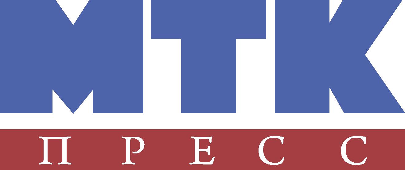 МТК пресс